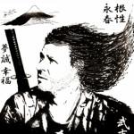Рисунок профиля (Владимир Беликов)